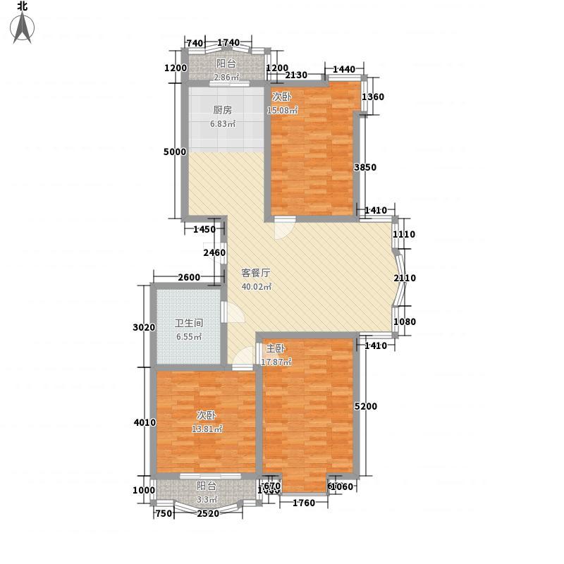 富海丽苑137.45㎡A3户型3室1厅1卫1厨