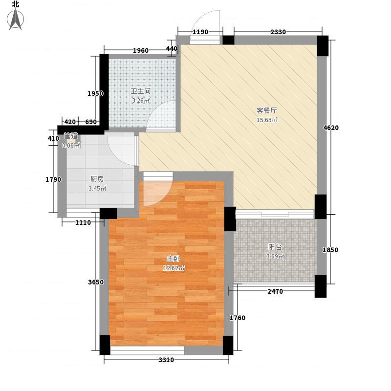 远东紫宸花园56.00㎡B户型2室2厅1卫1厨