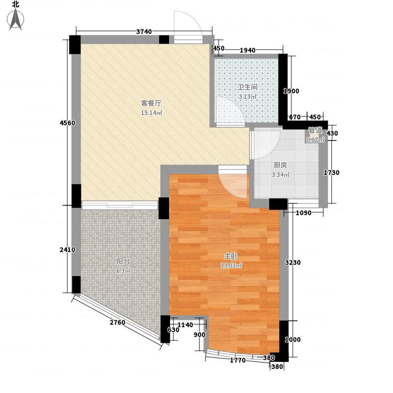 远东紫宸花园5.00㎡C户型2室2厅1卫1厨