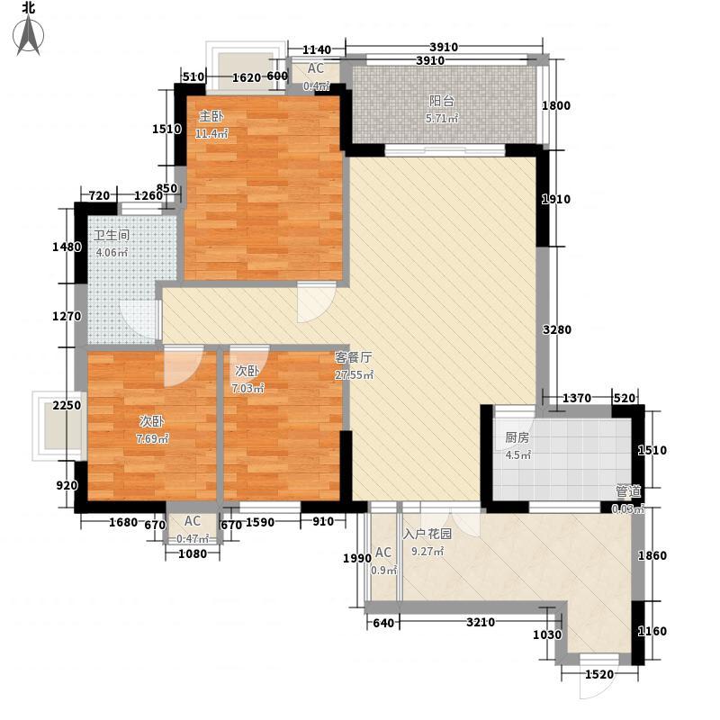 沙河上94.81㎡1期2批次1号楼C户型3室2厅1卫1厨