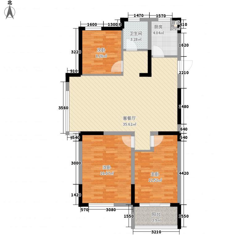 御源林城119.97㎡E(2.1期)户型3室2厅1卫1厨