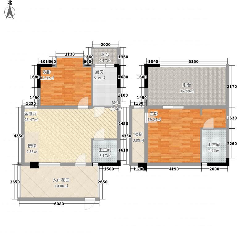 西郡香林77.74㎡户型2室2厅2卫1厨