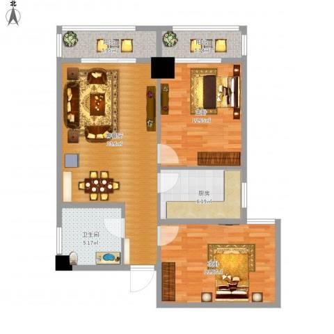 银基商贸城2室1厅1卫1厨97.00㎡户型图