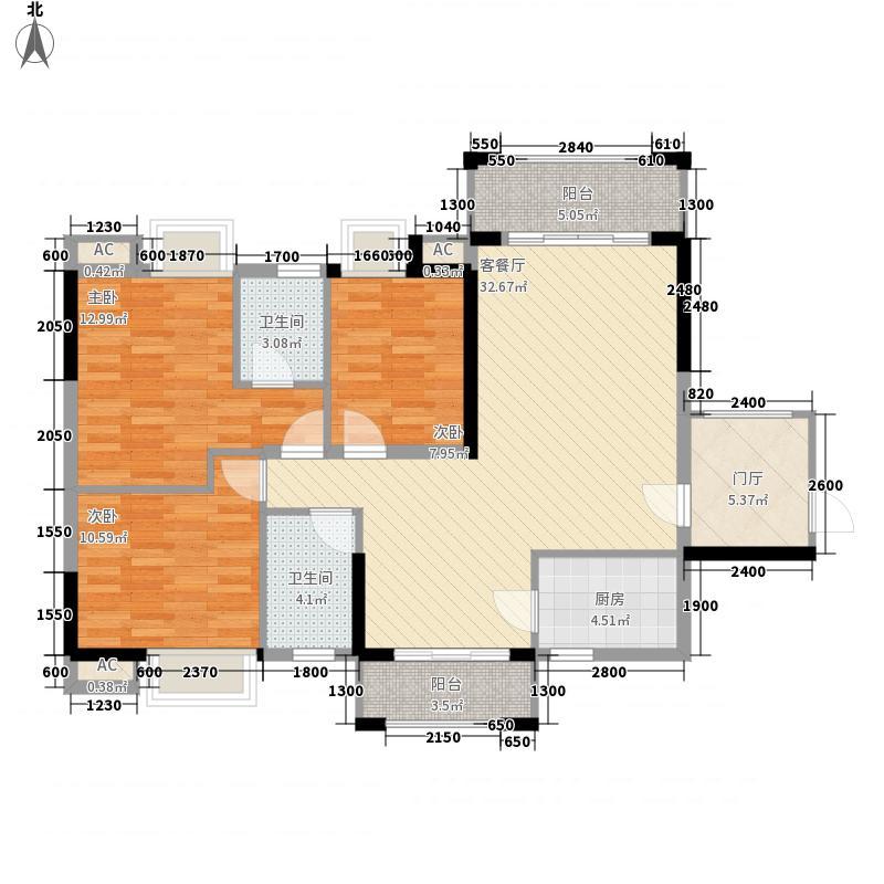 米兰公馆111.50㎡1号楼1-1户型3室2厅2卫1厨