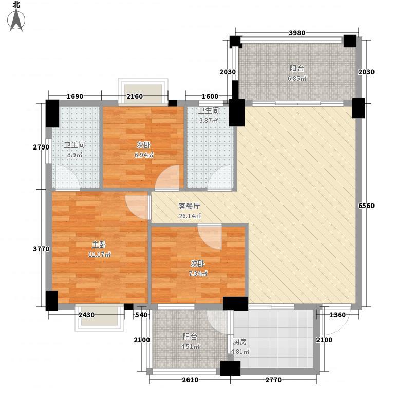 嘉俊雅苑106.24㎡嘉俊雅苑户型图6栋02单元3室2厅户型3室2厅