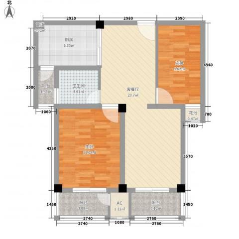 恒天新世界2室1厅1卫1厨95.00㎡户型图