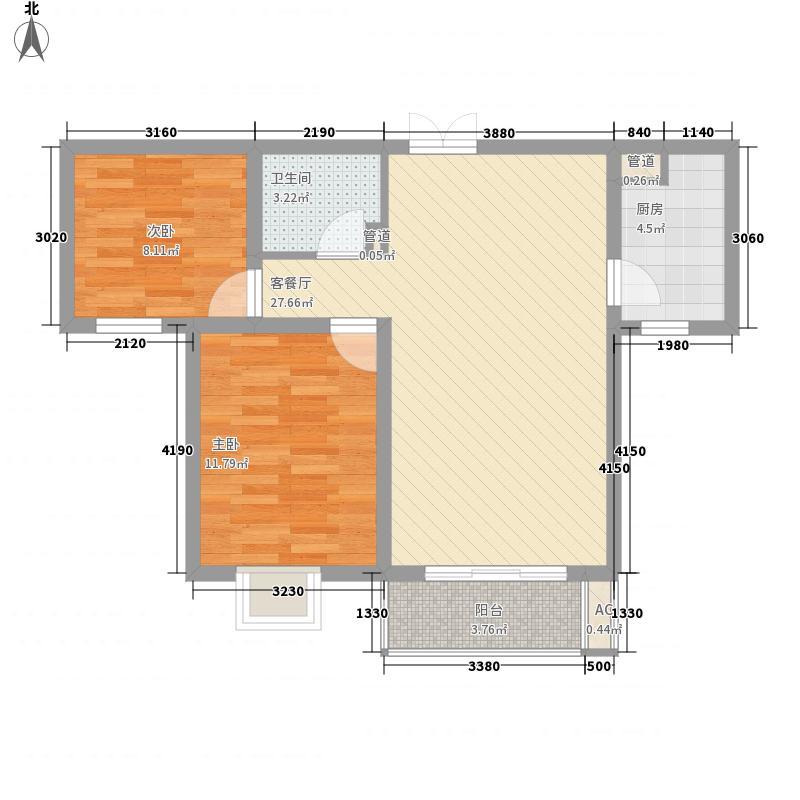中和教育世家92.31㎡E2户型2室2厅1卫1厨