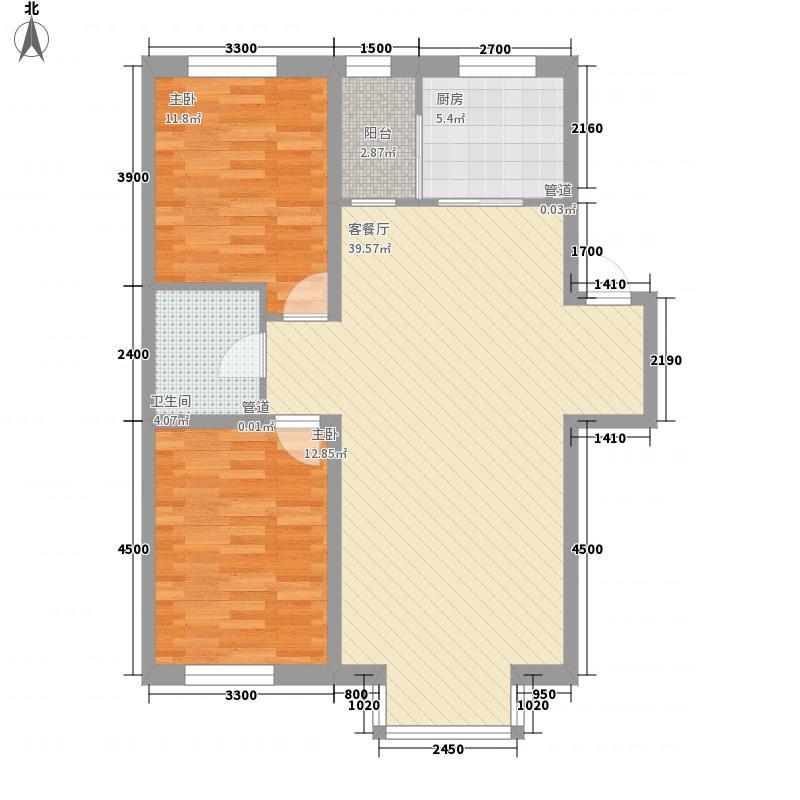 紫郡城99.70㎡紫郡城户型图2室2厅1卫户型10室
