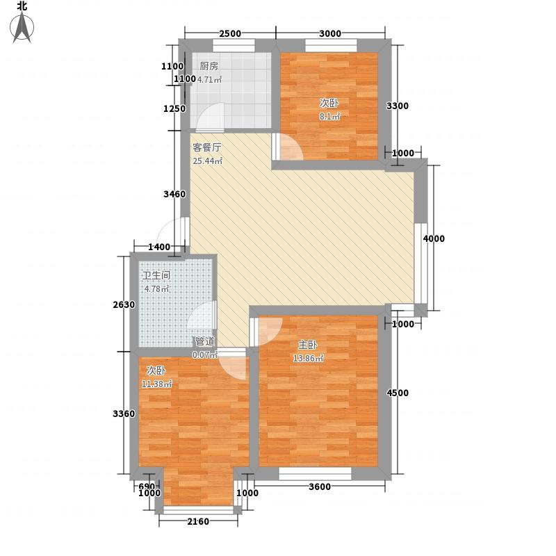 紫郡城92.92㎡紫郡城户型图3室2厅1卫户型10室