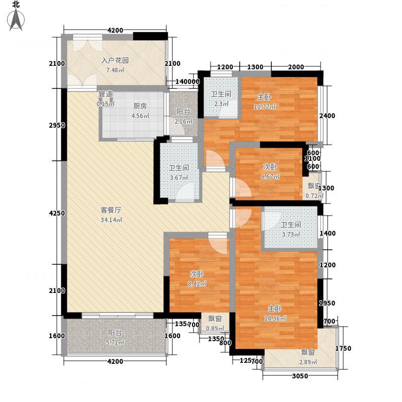 博澳城11.00㎡3区2座06-3座03单元户型4室2厅2卫1厨