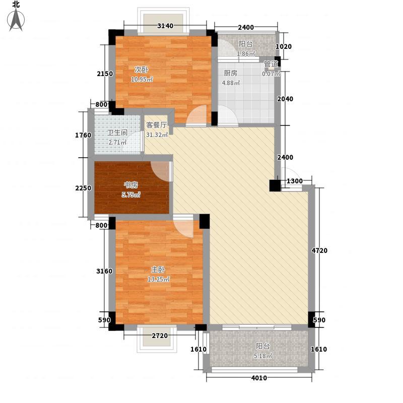 东方海德堡92.00㎡A2户型3室2厅1卫1厨