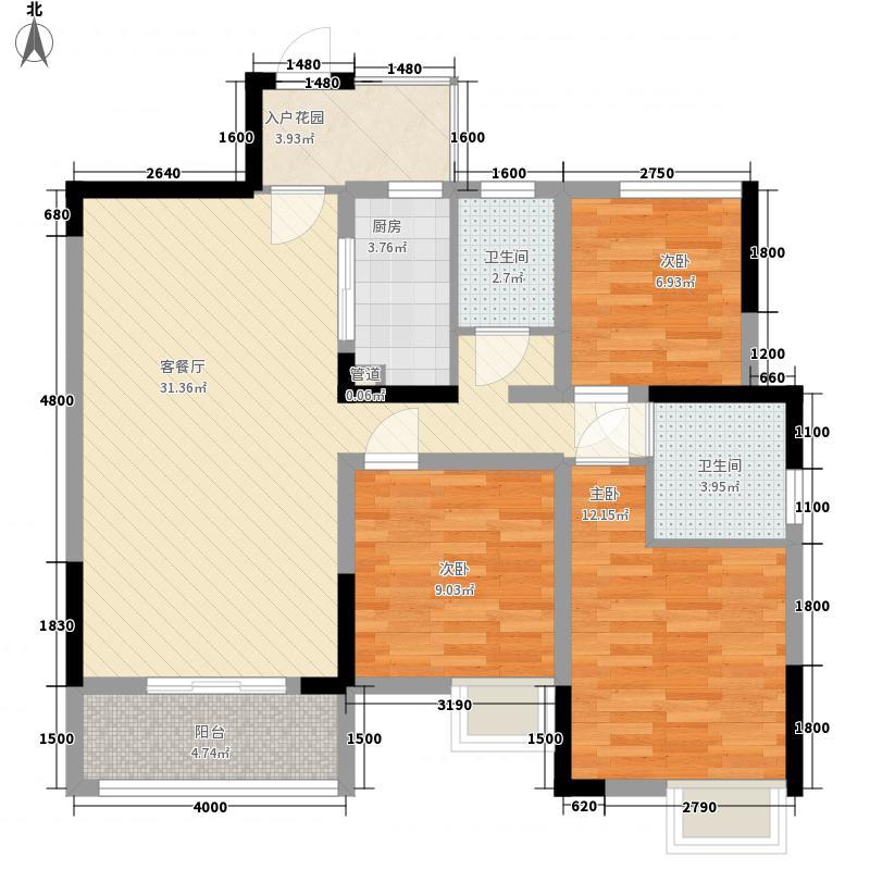 尚善・御景106.95㎡D3户型三室两厅两卫户型3室2厅2卫1厨