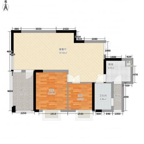金阳新世界花园2室1厅1卫1厨93.00㎡户型图
