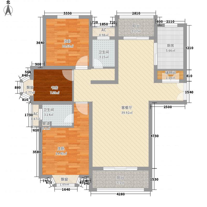 爱法山水国际13.00㎡A户型3室2厅2卫1厨