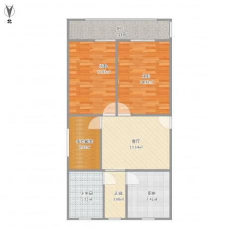 齐河花苑2室1厅1卫1厨97.00㎡户型图