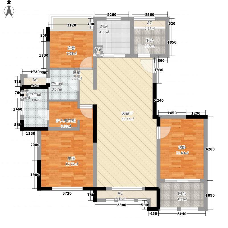 奥体新城141.00㎡奥体新城户型图6#、10#、11#楼C4户型3室2厅2卫1厨户型3室2厅2卫1厨
