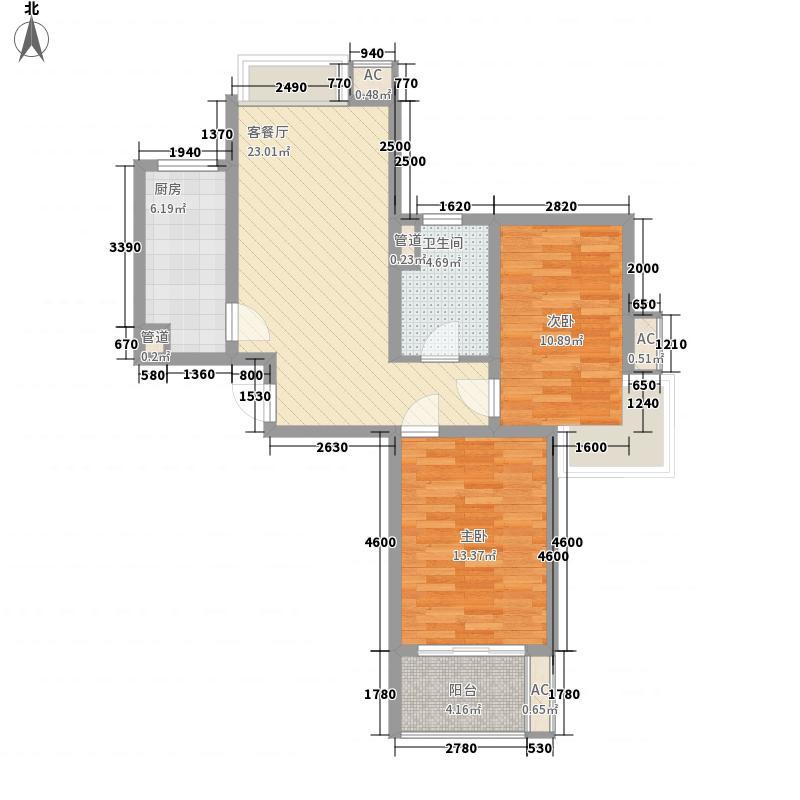 万里晶品苑93.00㎡万里晶品苑户型图C户型2室2厅1卫户型2室2厅1卫