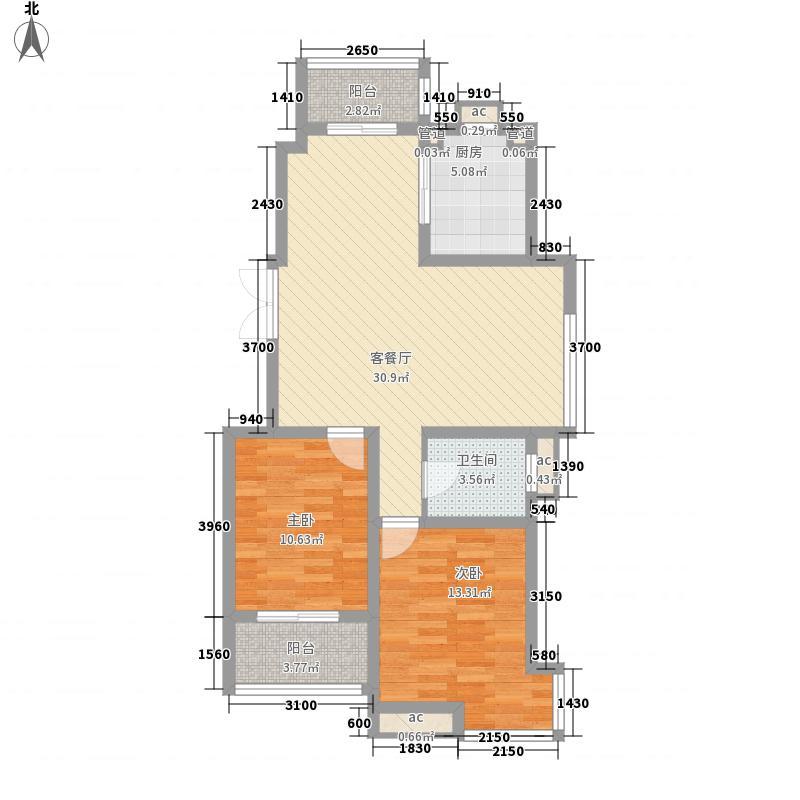 南田雅园104.00㎡A户型2室2厅1卫1厨