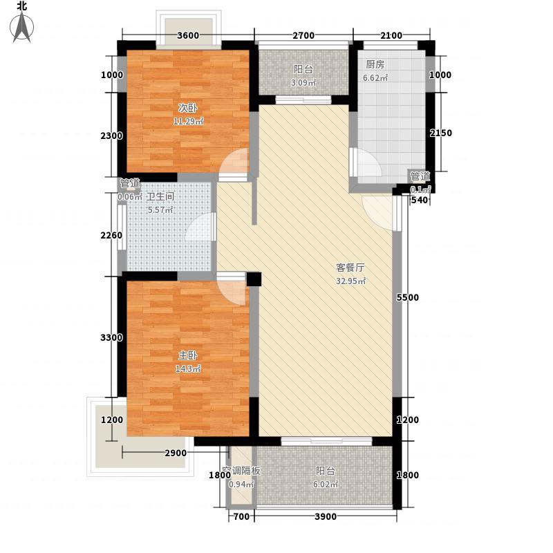 蓝馨花园XG-1标准层之A户型2室2厅1卫1厨