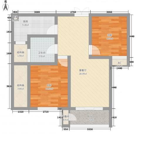 梅龙苑2室1厅1卫1厨87.00㎡户型图