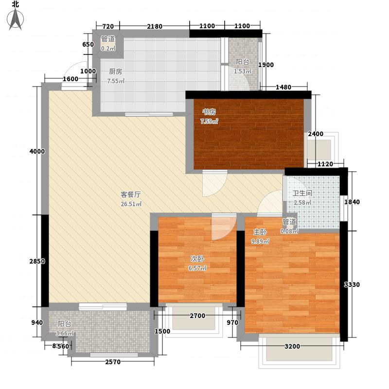 金阳新世界花园86.85㎡珑�五期E户型3室2厅1卫1厨