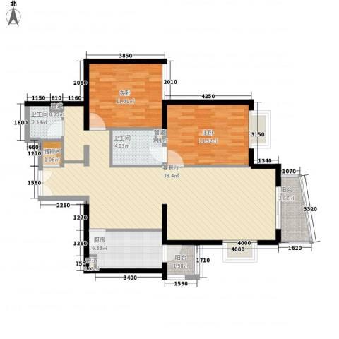 金世纪嘉园2室1厅2卫1厨117.00㎡户型图