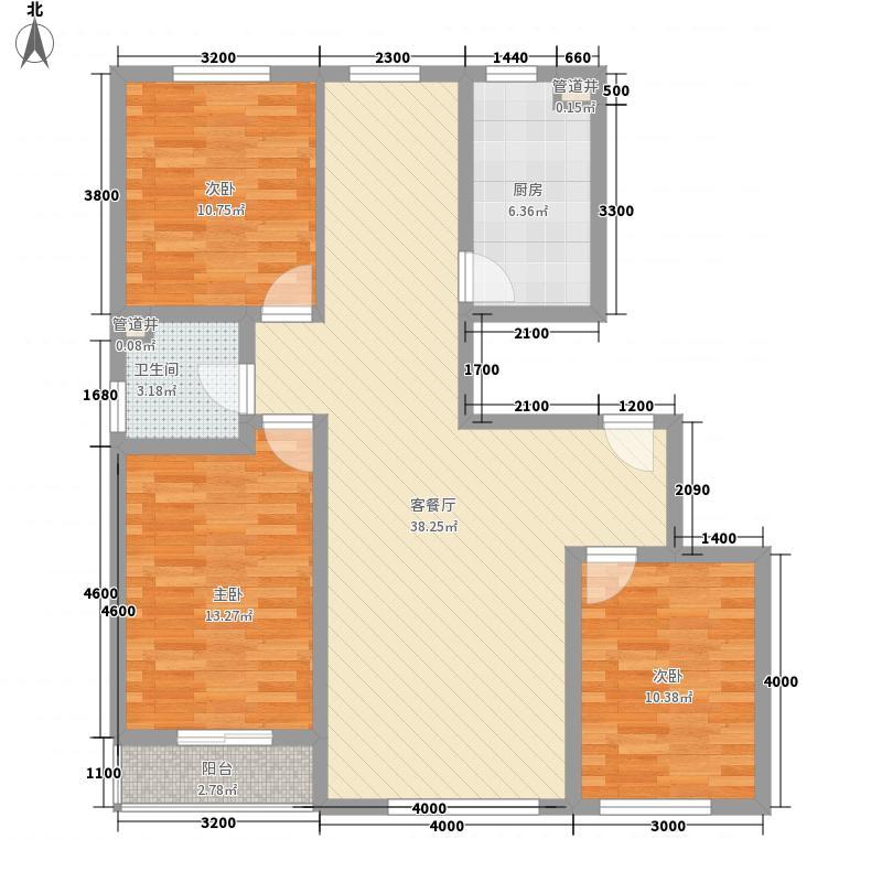 紫荆花园134.00㎡紫荆花园3室户型3室
