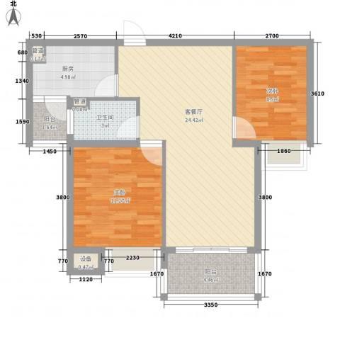 晶蓝上城2室1厅1卫1厨85.00㎡户型图