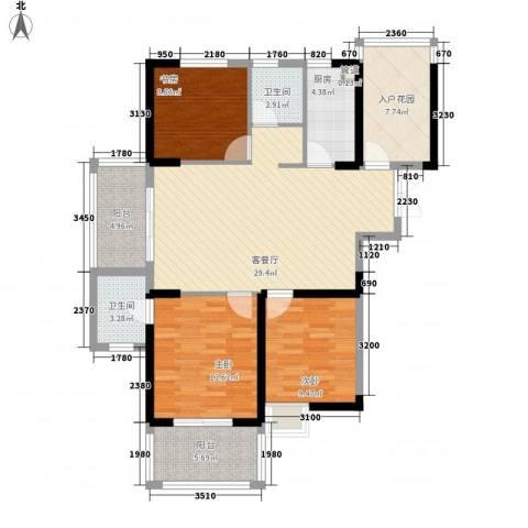 新加坡花园城3室1厅2卫1厨117.00㎡户型图