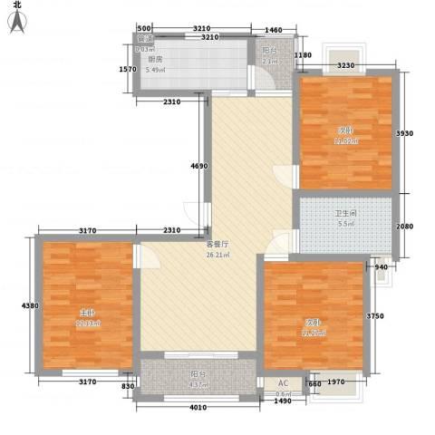 惠南一方新城3室1厅1卫1厨114.00㎡户型图
