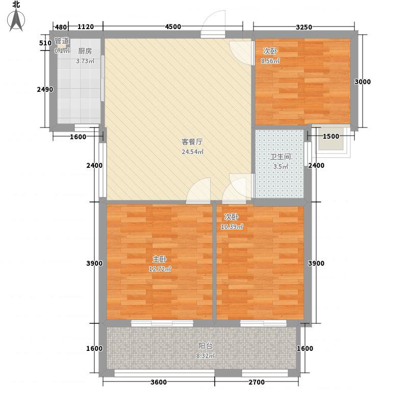 金帝・仁文江语城93.00㎡17#标准层02/05户型3室2厅1卫1厨