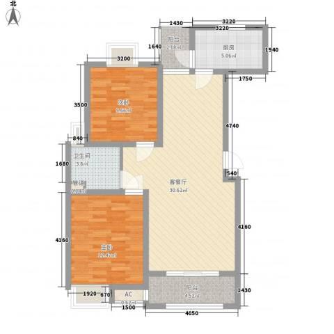惠南一方新城2室1厅1卫1厨99.00㎡户型图