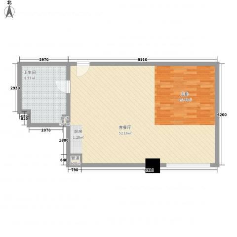 和平大道1厅1卫0厨71.00㎡户型图