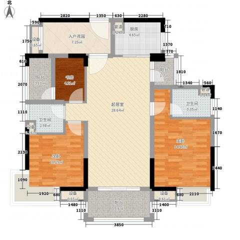 远洋启宸3室0厅2卫1厨130.00㎡户型图