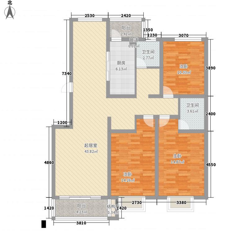 华夏星辰148.61㎡华夏星辰户型图A3室2厅2卫1厨户型3室2厅2卫1厨
