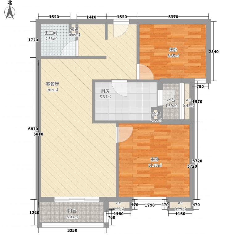 定福家园86.85㎡E、E反户型2室1厅1卫1厨