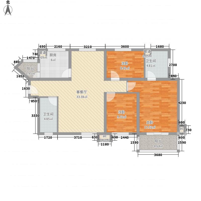 定福家园132.84㎡I、I反户型3室2厅2卫1厨