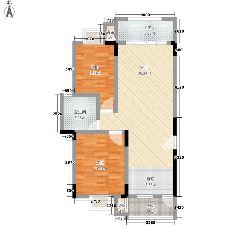 上东国际D户型2室2厅1卫1厨