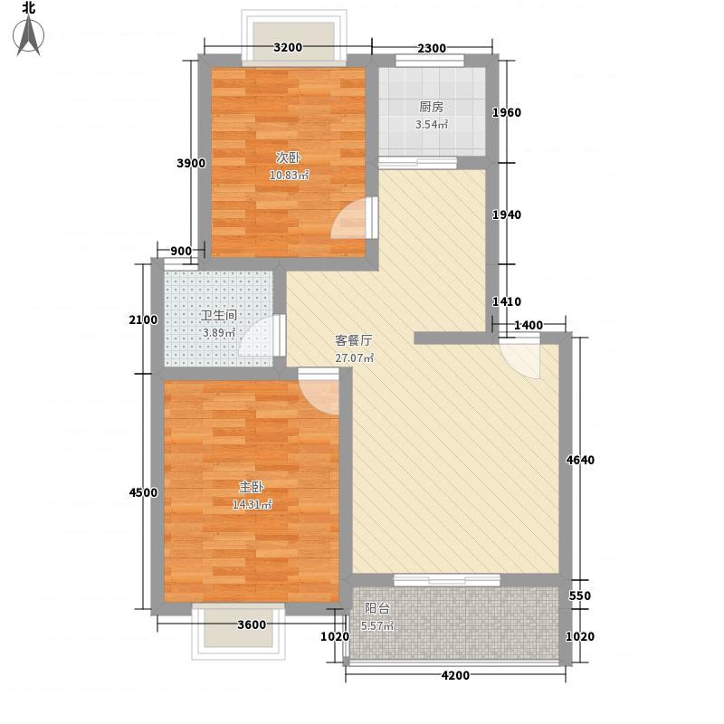 柏林小镇81.45㎡柏林小镇户型图B#楼B-1户型2室2厅1卫户型2室2厅1卫