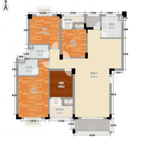 宏远新村4室1厅2卫1厨127.82㎡户型图