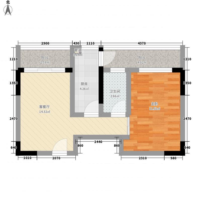 星河国际5.80㎡户型1室2厅1卫1厨