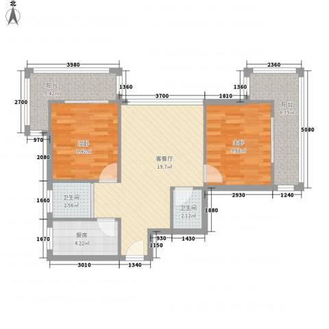 望京花园西区2室1厅2卫1厨85.00㎡户型图