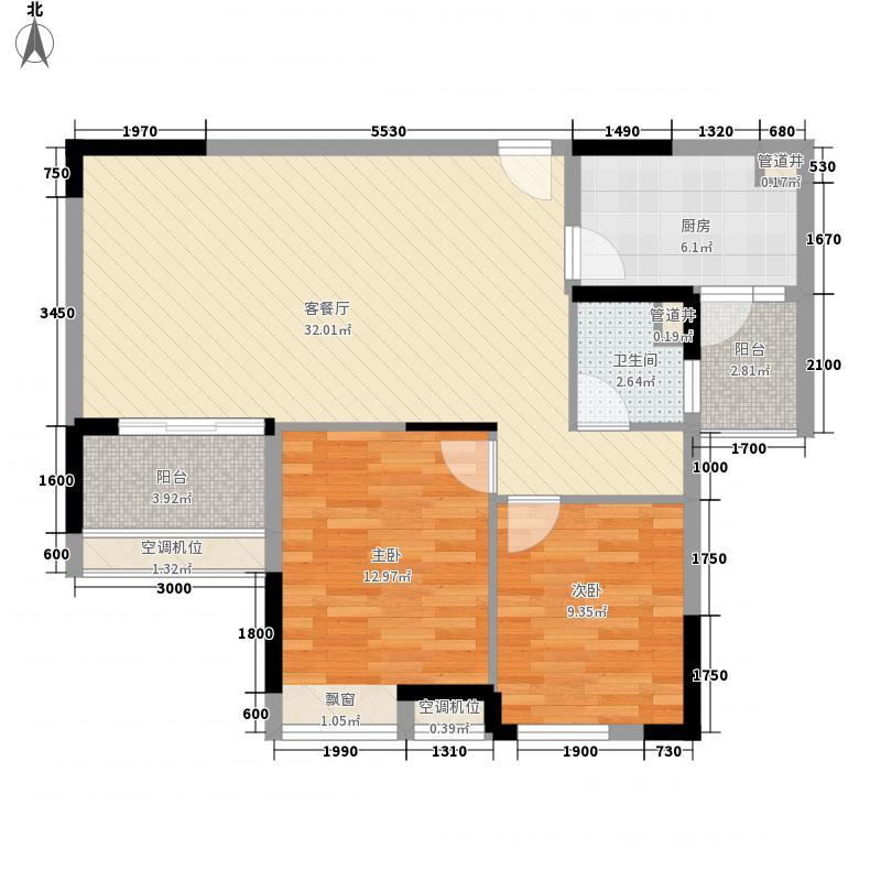锦绣姜城E-02户型2室2厅1卫