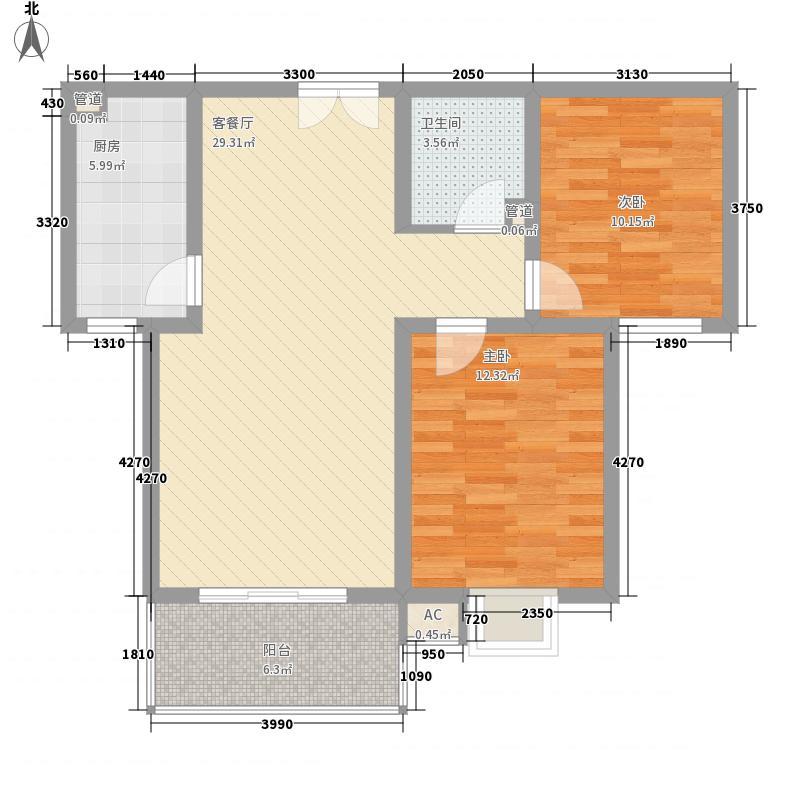 中和教育世家89.31㎡B2、B3户型2室2厅1卫1厨