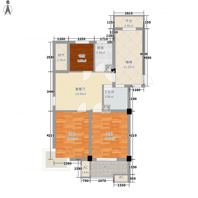 米兰花园70.00㎡普通住宅面积7000m户型