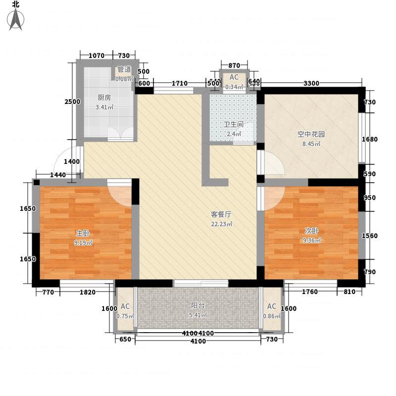 华盛格林丽景86.70㎡华盛格林丽景户型图A5户型2室2厅1卫1厨户型2室2厅1卫1厨