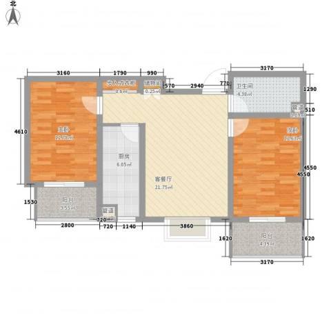 文澜阁2室1厅1卫1厨97.00㎡户型图