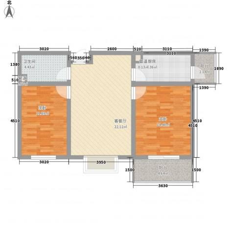 文澜阁2室1厅1卫1厨94.00㎡户型图