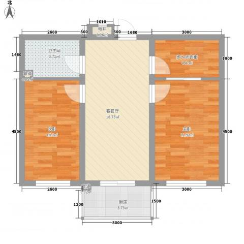 上东街区美一方2室1厅1卫1厨68.00㎡户型图