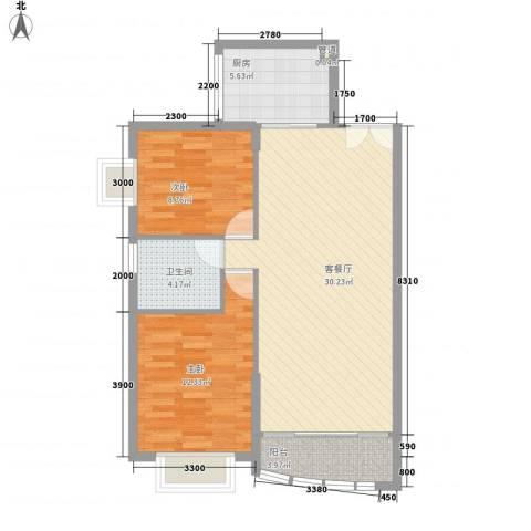 热电五区2室1厅1卫1厨91.00㎡户型图